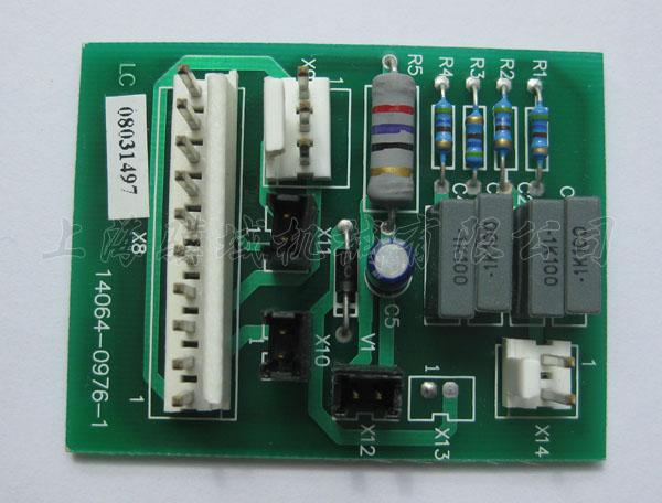 14064.0976.1/0 电路板