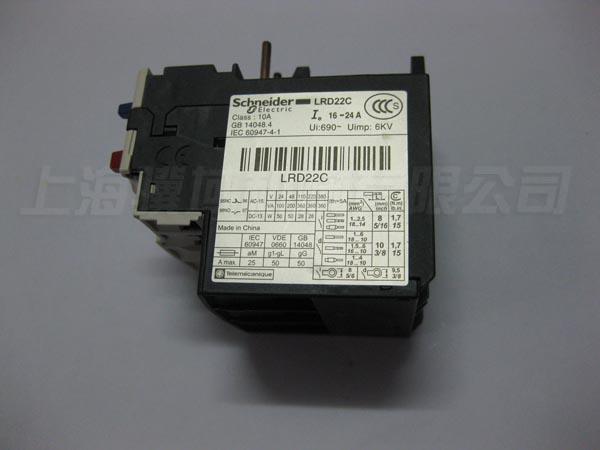 LRD22C 热继电器