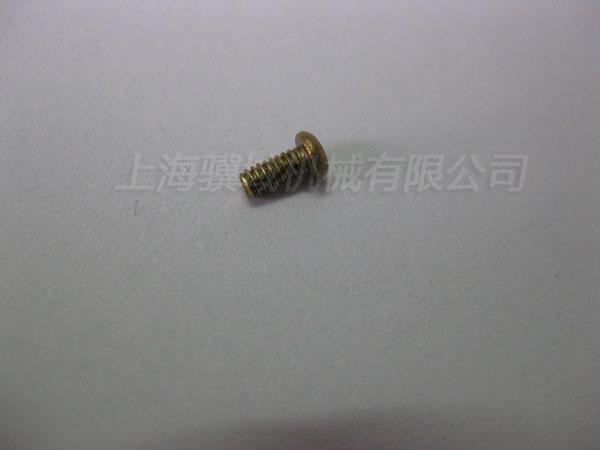 690L-410 螺丝