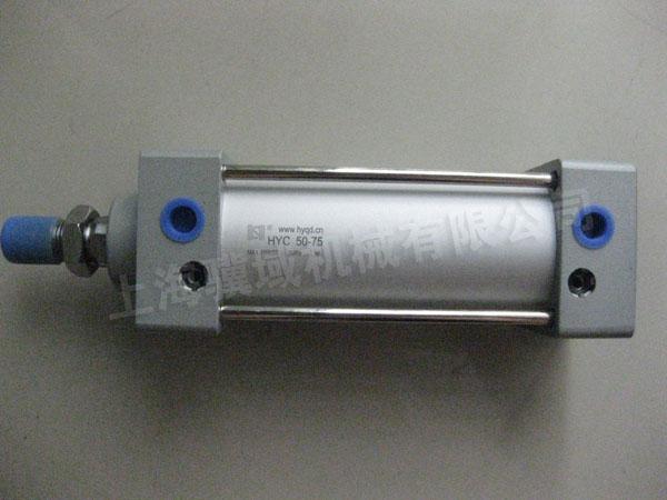 气缸 HYC50×75-CA.Y