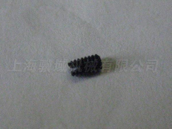 B46 刀片固定螺钉